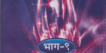 44Books - Download Free Hindi Books PDF