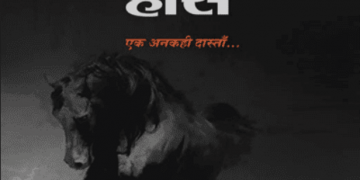 aughad book pdf free download